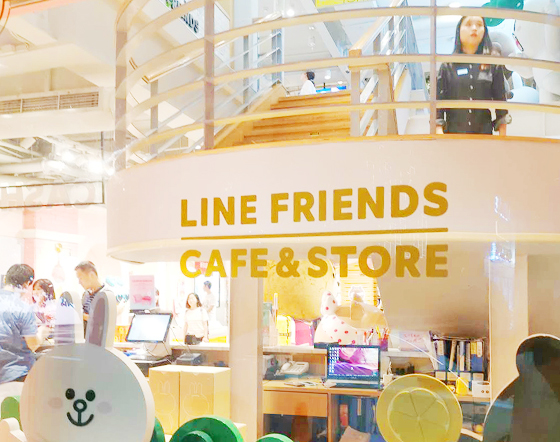 line friends品牌店