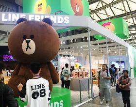 line friends展会