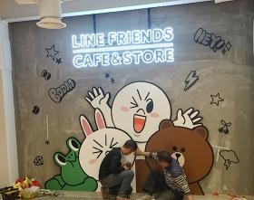 line friends广告展示