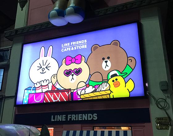 line friends发光灯箱