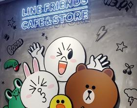 line friends发光字